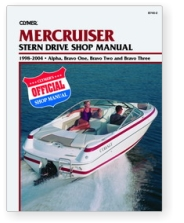 Mercruiser Sterndrive Manuals